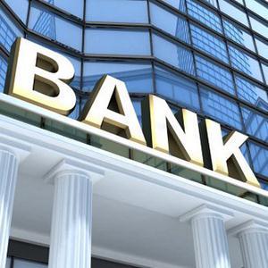 Банки Колывани