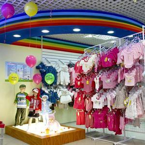 Детские магазины Колывани