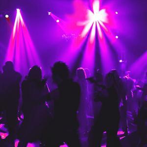 Ночные клубы Колывани