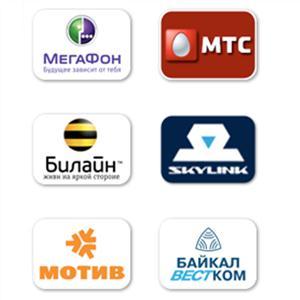 Операторы сотовой связи Колывани