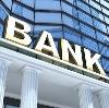 Банки в Колывани