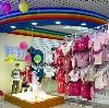 Детские магазины в Колывани