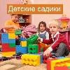 Детские сады в Колывани