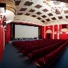 Кинотеатры в Колывани