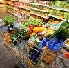 Магазины продуктов в Колывани