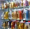 Парфюмерные магазины в Колывани