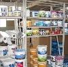 Строительные магазины в Колывани