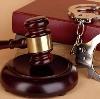 Суды в Колывани