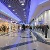Торговые центры в Колывани