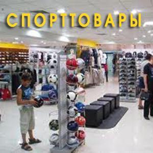 Спортивные магазины Колывани
